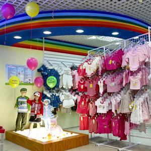 Детские магазины Верхней Салды