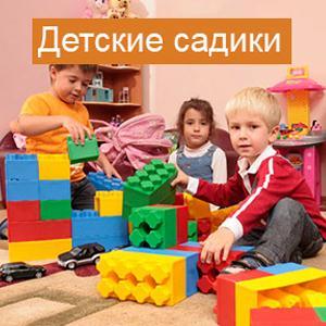 Детские сады Верхней Салды