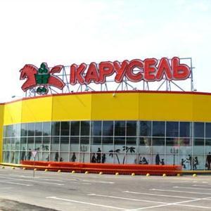 Гипермаркеты Верхней Салды