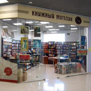 Книжные магазины Верхней Салды