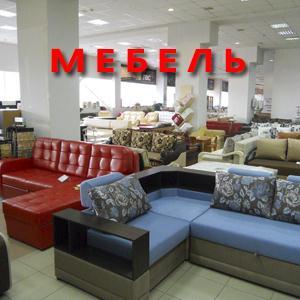 Магазины мебели Верхней Салды