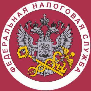 Налоговые инспекции, службы Верхней Салды