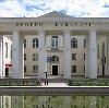 Дворцы и дома культуры в Верхней Салде
