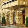 Гостиницы в Верхней Салде