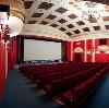 Кинотеатры в Верхней Салде