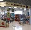 Книжные магазины в Верхней Салде