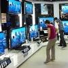 Магазины электроники в Верхней Салде