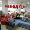 Магазины мебели в Верхней Салде