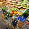 Магазины продуктов в Верхней Салде