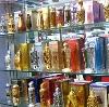 Парфюмерные магазины в Верхней Салде