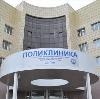 Поликлиники в Верхней Салде