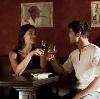 Рестораны, кафе, бары в Верхней Салде