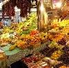 Рынки в Верхней Салде