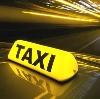 Такси в Верхней Салде