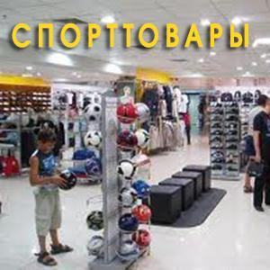 Спортивные магазины Верхней Салды