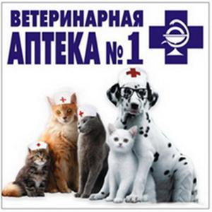 Ветеринарные аптеки Верхней Салды